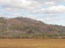 В 4 км на восток от г. Барун-Харул, в долине р. Арей, находится гора Зун-Харул